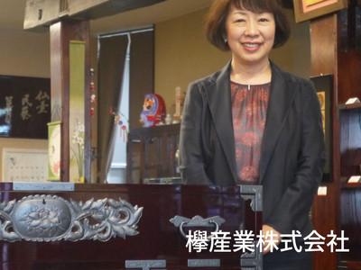 仙台箪笥を眺めながら、コーヒーとケーキで豊かな時間を。『仙台箪笥&カフェけやき』vol.16.2017