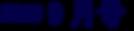 9月号(紺色).png