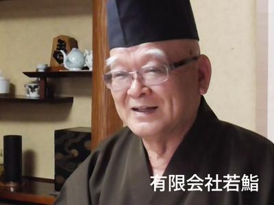 【特別編】飲食店オーナー体験報告会『 有限会社若鮨 伊藤俊郎 氏』−2019