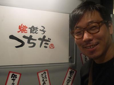 定番から変わりダネまで!  餃子好きを魅了する 『 焼餃子つちだ丸八 』GF-vol.45.2018