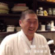 とみや_冨谷氏(文字小).png