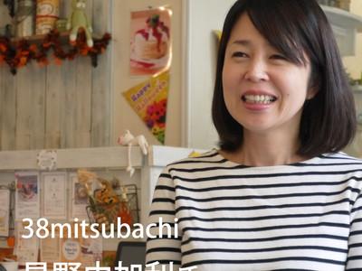 東北で初めてのパンケーキ専門店! 笑顔あふれる『pancake&café 38mitsubachi(ミツバチ)』vol.07.2017