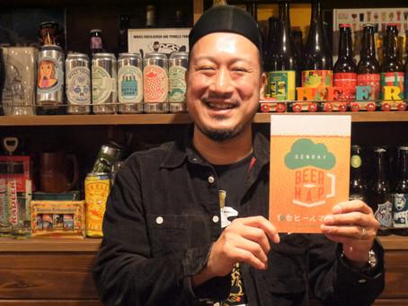 クラフトビールの美味しさを広めたい! 豊かな香りとコクをこだわりのグラスで味わう 『 AMBER RONDO (アンバーロンド)  』GF-vol.21.2018