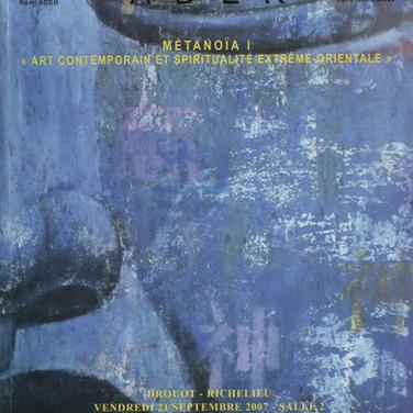 2007 vente (1).jpg