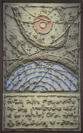 Le parcours du soleil ( 30 x 47 cm )