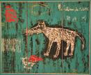 La chienne de Fidélité (135x115 cm)