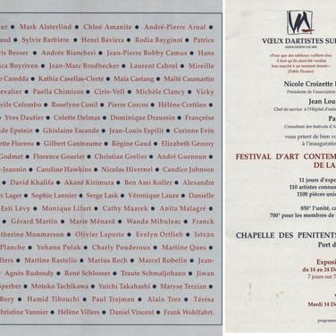 1999 (3).jpg