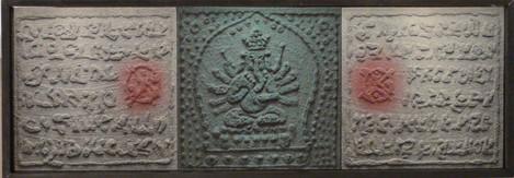 Ganesh ( 60 x 20 cm)