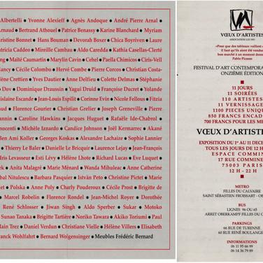 1999Voeux d'artistes (3).jpg