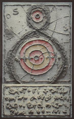 Le mouvement des planètes ( 30 x 47 cm )