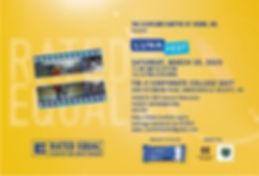 2020 lunafest ticket.JPG