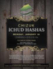 Chizuk-HaShas_Jan (1).jpg