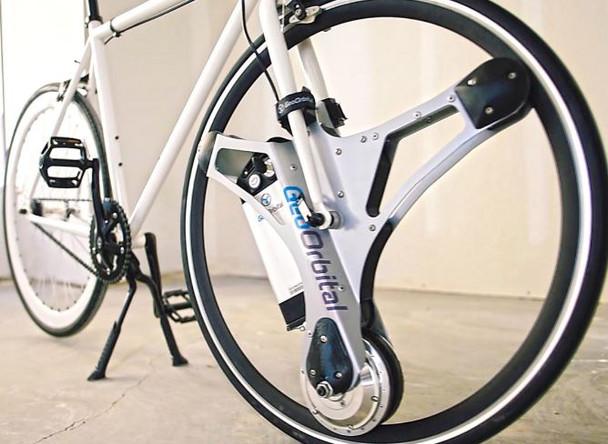 Uma nova forma de pedalar e ir para o trabalho