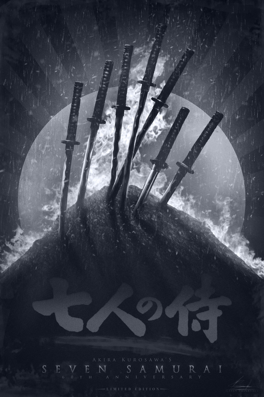 Seven Samurai - 60th Anniv. Variant
