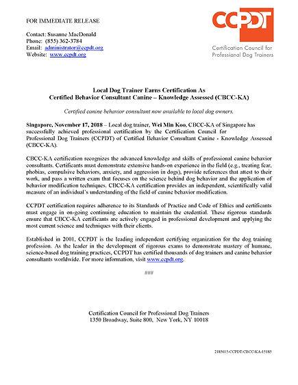 CCPDT_2018-11_CBCC-KA_KOO_PressRelease.j
