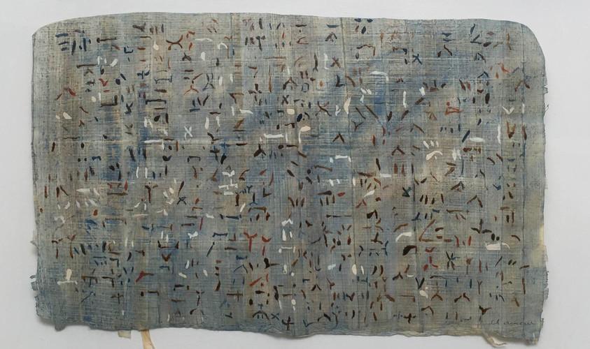 B1_Tempera_sur_papyrus_29_28_Eté.JPG