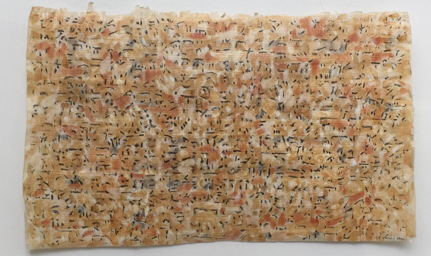 B3 Tempera sur papyrus 34_21 Automne.JPG