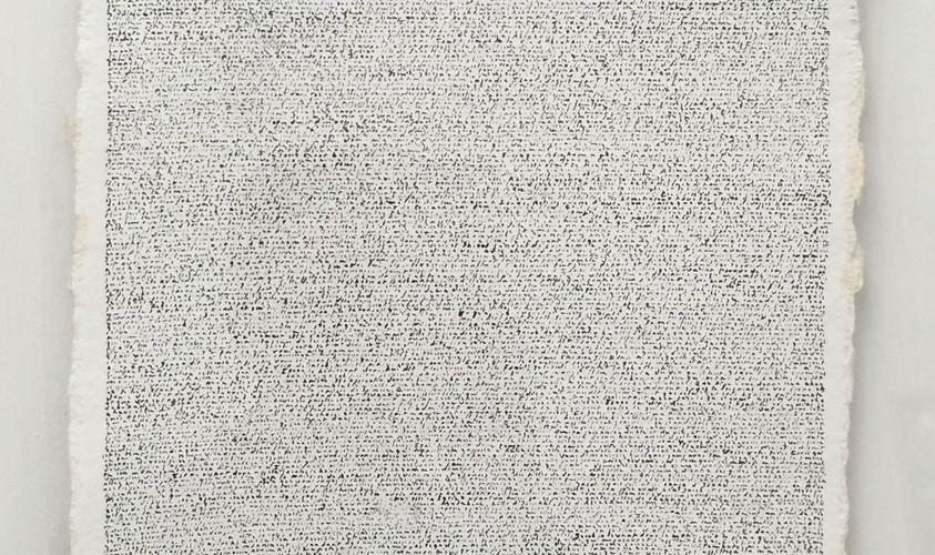 A10_Encre_de_chine_sur_papier_25_23_Genè