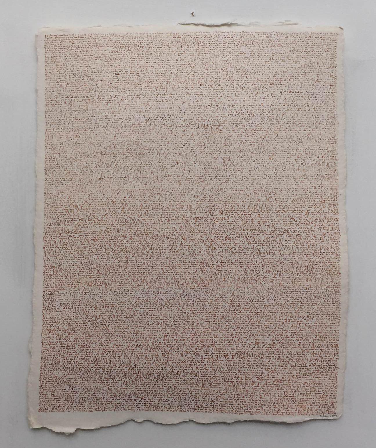纸本水墨 25*32 Genève IV
