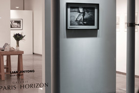 jinyong lian-galerie paris horizon-06.jpg