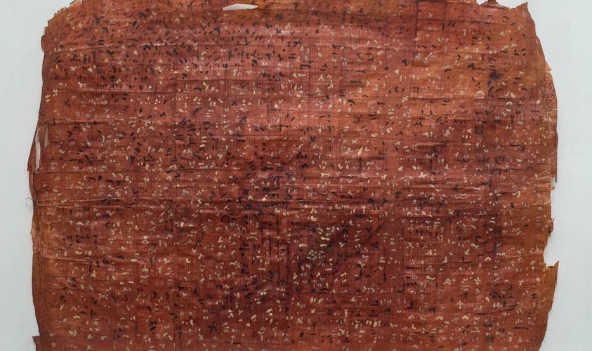 B2 Huile sur papyrus 44_31 Terre de Slen