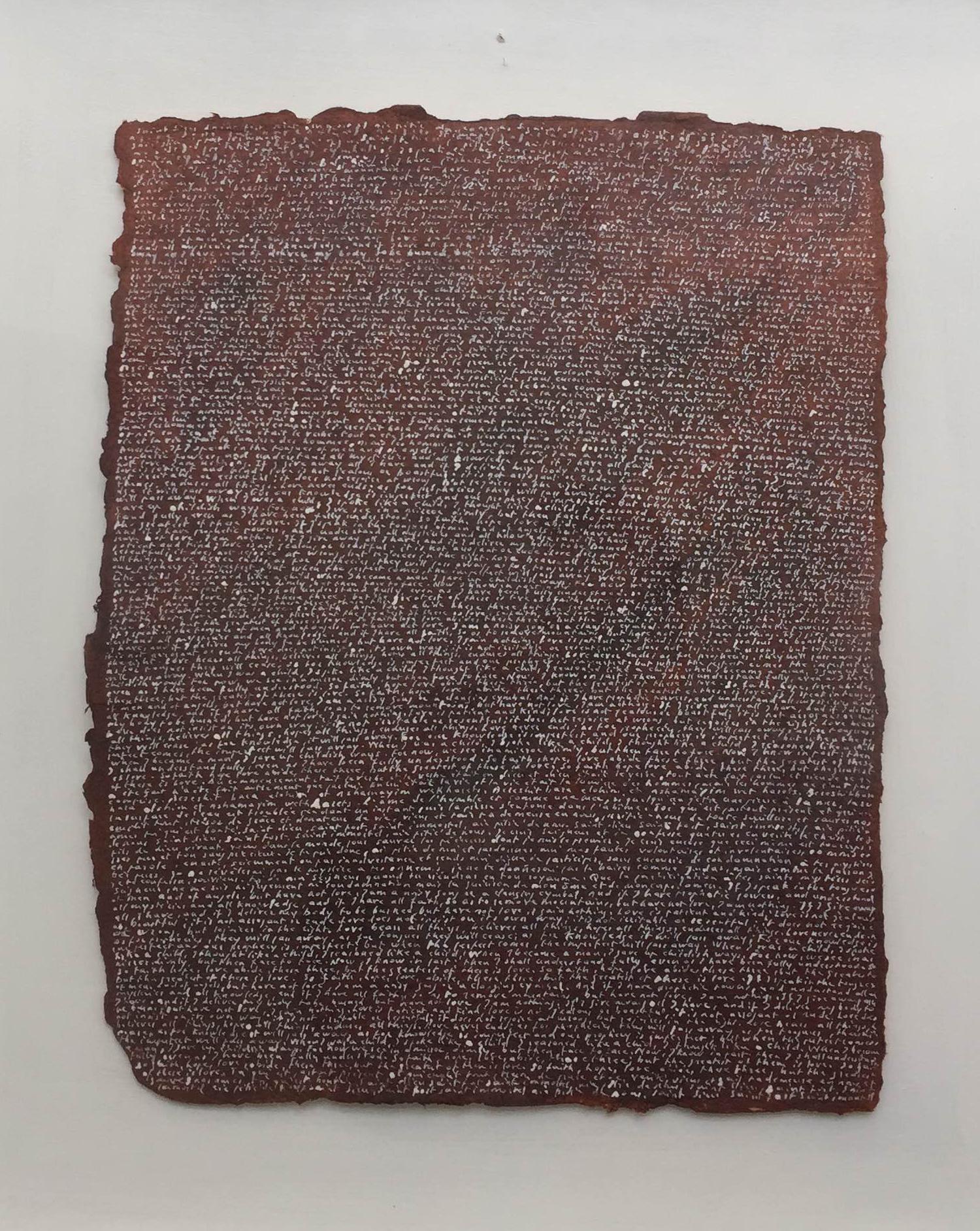 纸本油画 25*23 Kéna IV