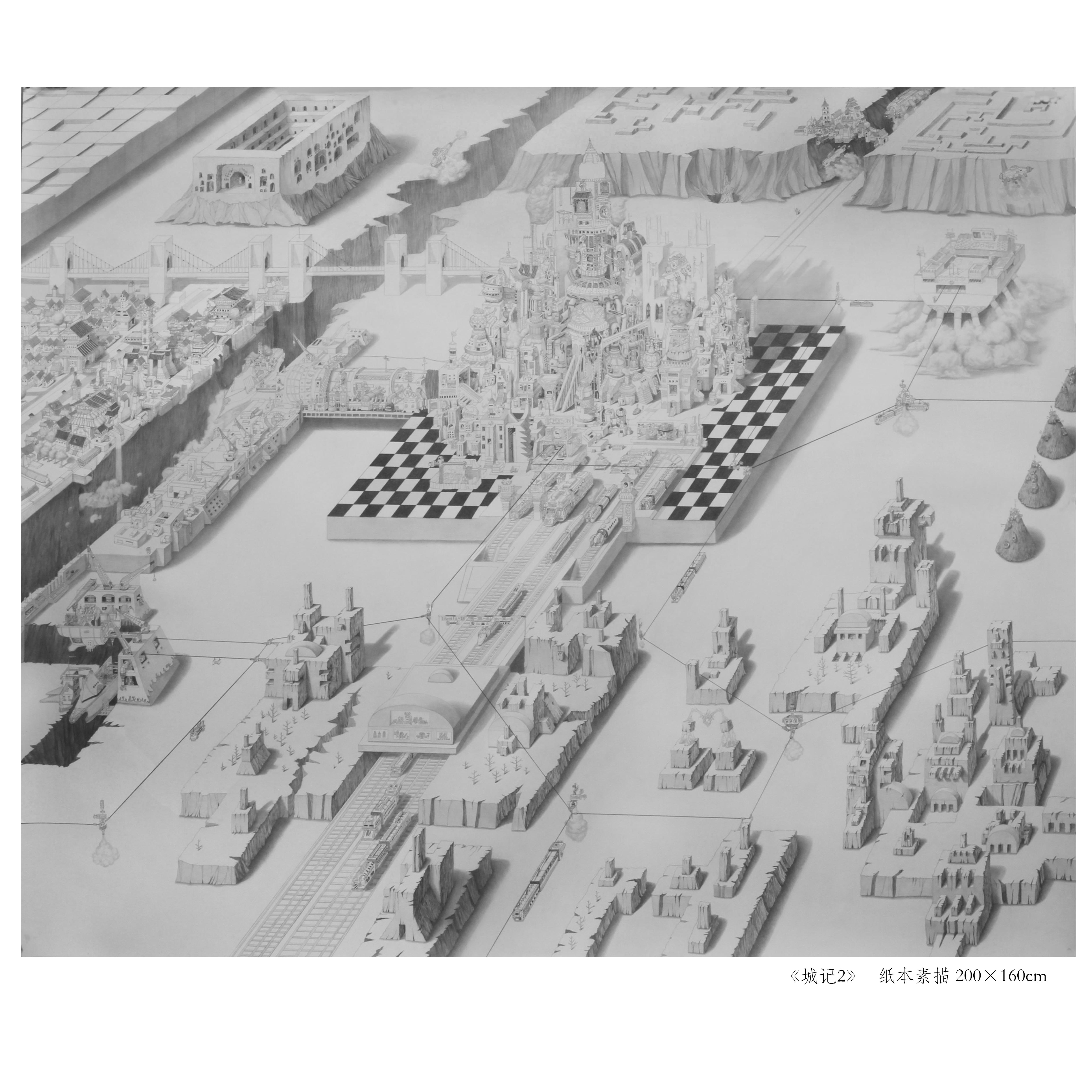 城记2 纸本素描