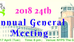 PTA Annual General Meeting 2018