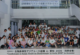 Asian Youth Conference on Biodiversity.j