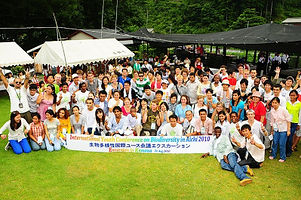 Intl Youth Conference on BioDiv 2010.jpg