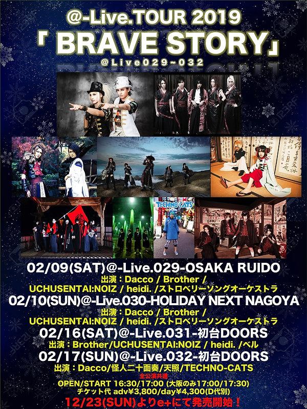 Live2018フライヤー.jpg