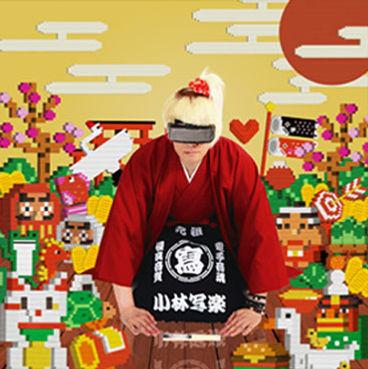 sharaku kobayashi2