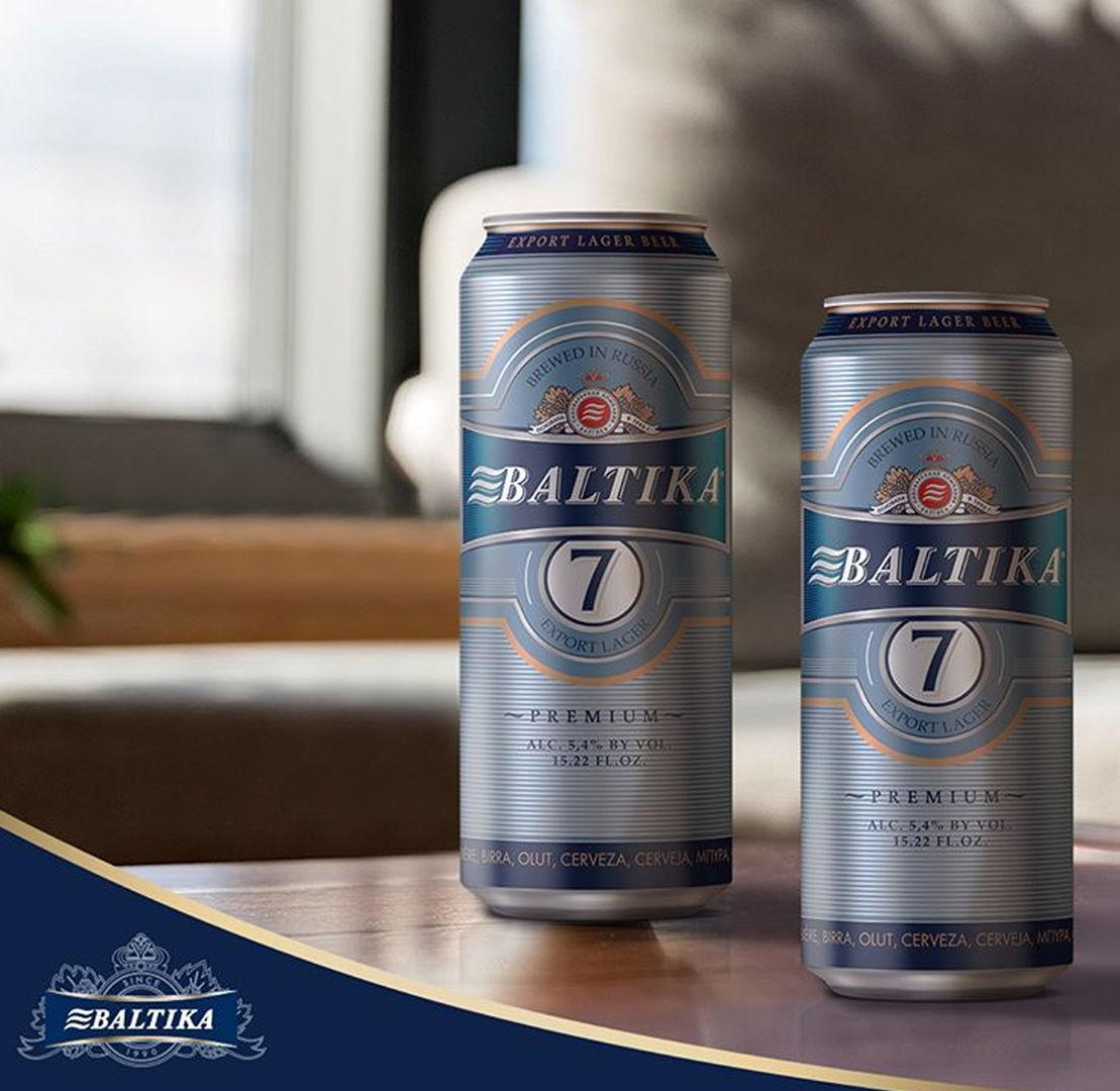 Baltika3.jpg