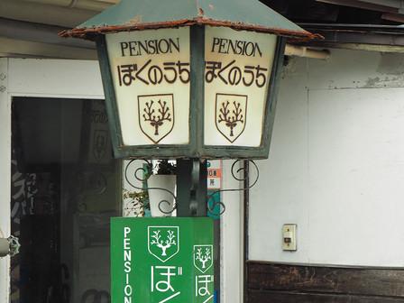 入口には街灯風の看板が。昼も夜も、雪の日でも皆様を当館へご案内しております。