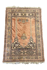 Small Pink Silk Rug