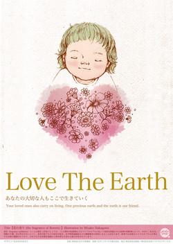 2019環境ポスター展出品作