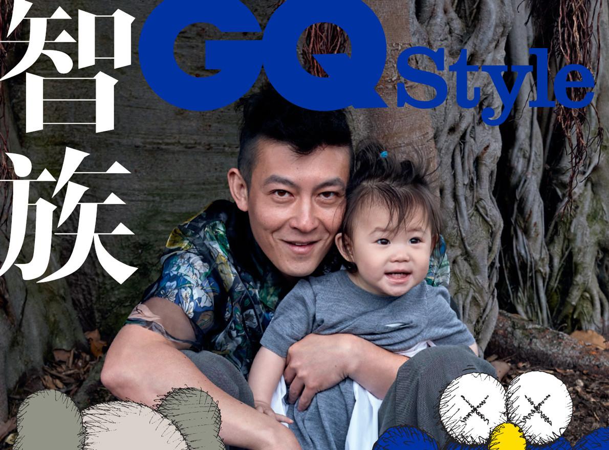 GQstyle17.jpg