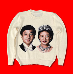 天皇皇后両陛下セーター