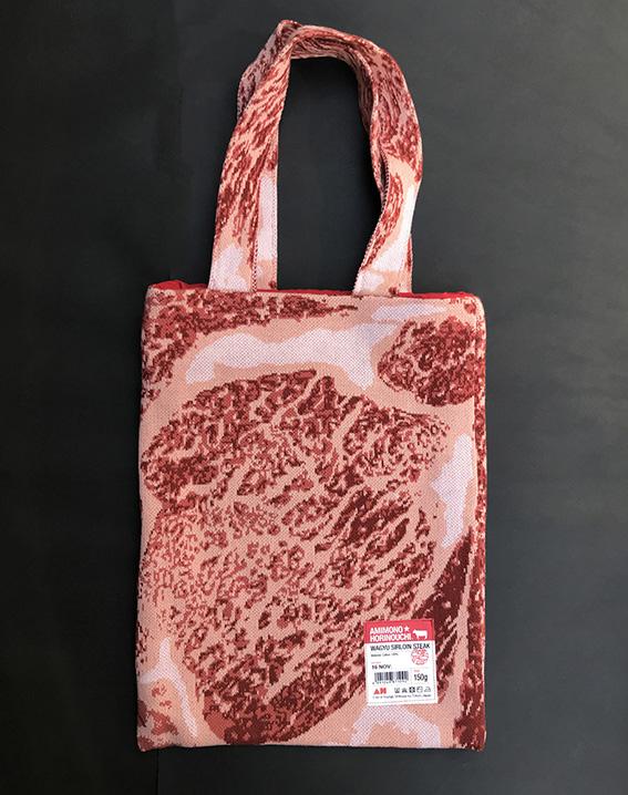 肉ニットバッグ