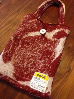 Meat Bag #1