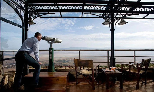 Ngorongoro Wildlife Lodge View Point