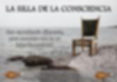 la silla de la consciencia 2.png