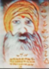 swami suam.JPG