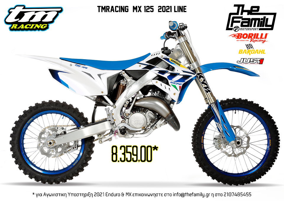 MX125.jpg