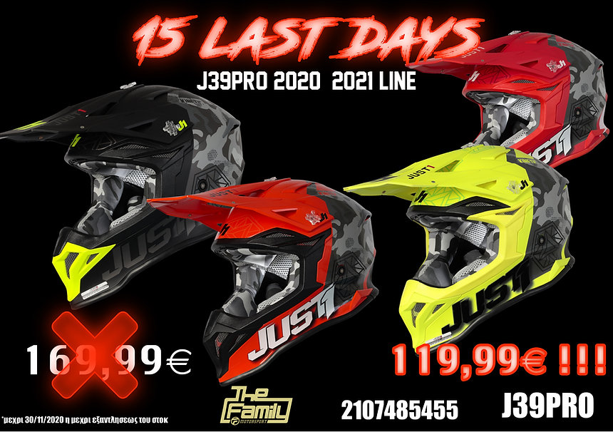 J39.jpg