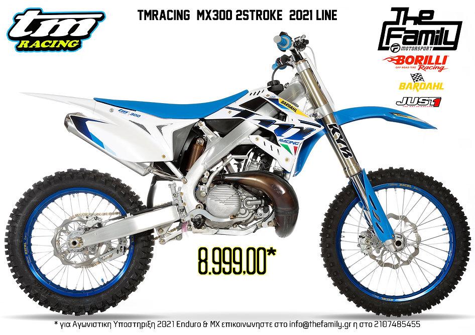 MX3002STROKE.jpg