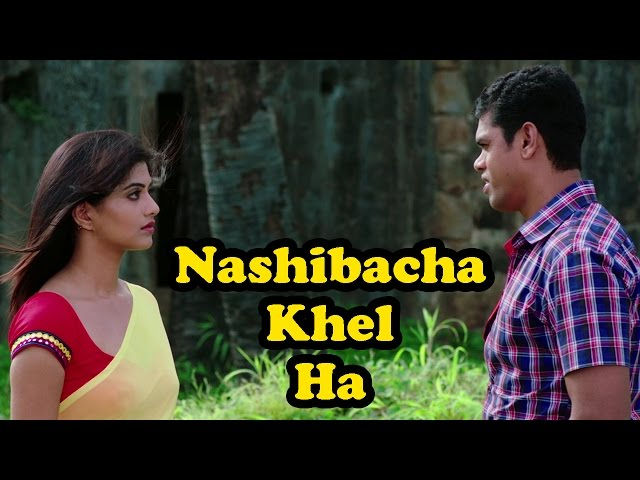 shikari marathi movie torrent download