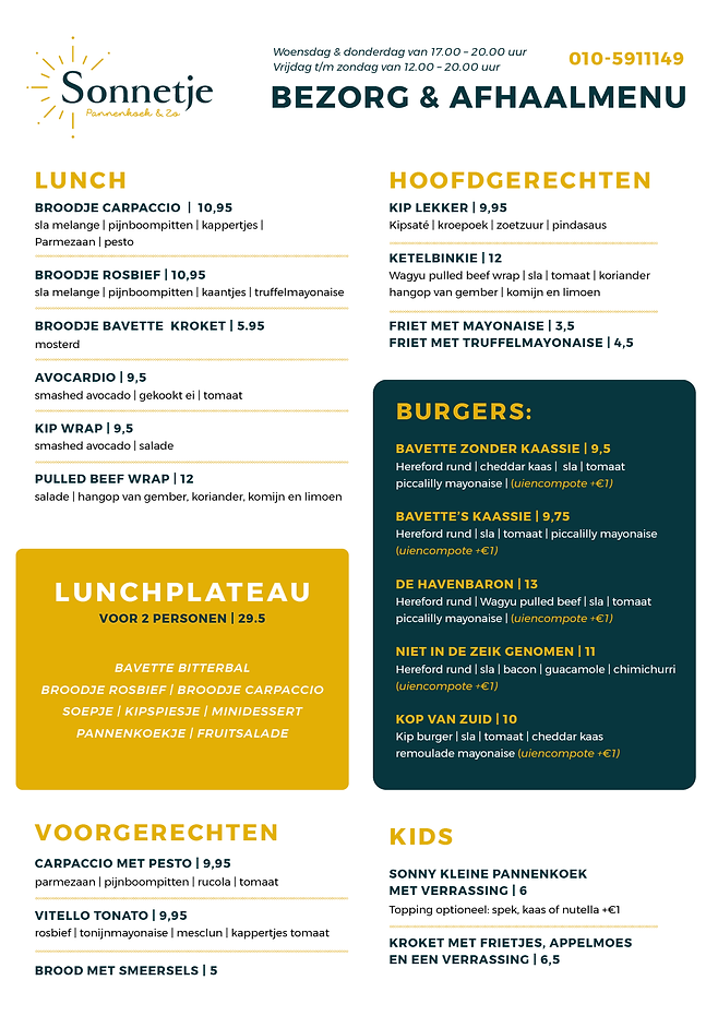 takeaway menu sonnetje jan 2021.png