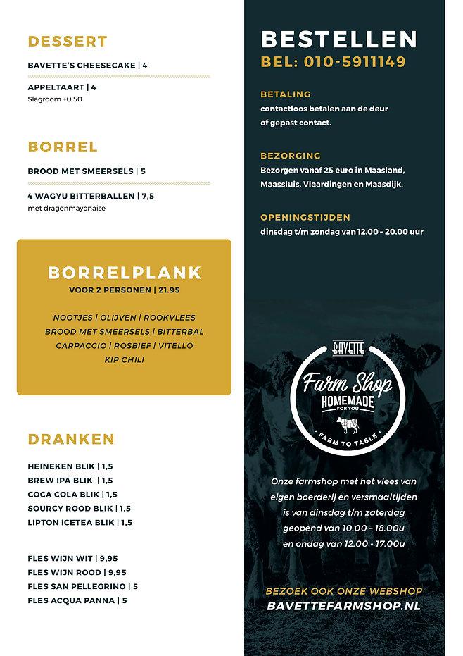 takeaway menu - SONNETJE2.jpg