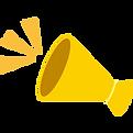 黄色いメガホン.png